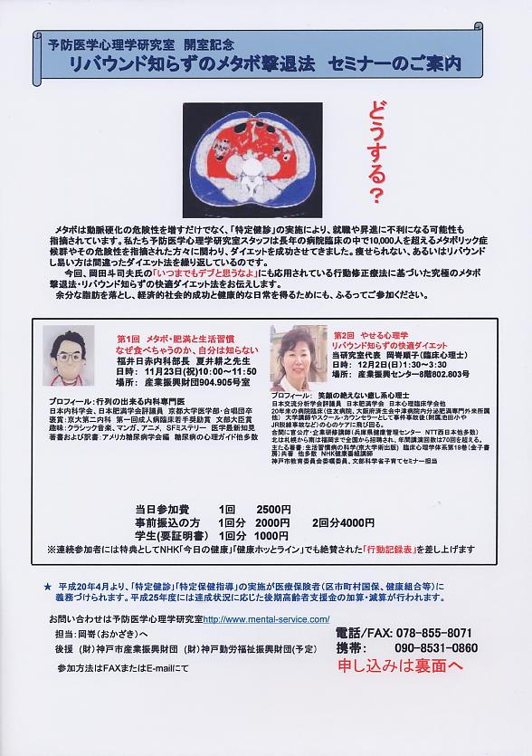 App0001.JPG